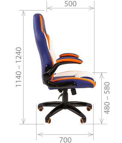 GAME 15 Кресло игровое (CHAIRMAN)