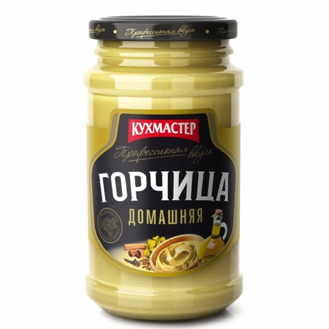 Горчица КУХМАСТЕР Домашняя столовая 190 г РОССИЯ