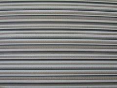 Жаккард Sercan stripe 7796 3851 brown (Серкан страйп браун)
