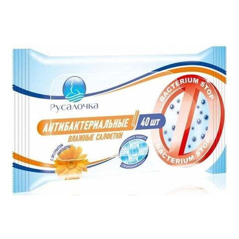 Салфетки влажные Русалочка (RK0040L) антибактериальные 40л/уп календула