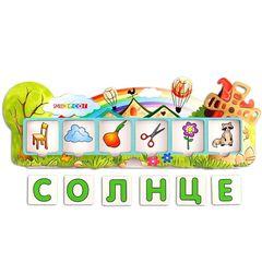 Smile Decor Игровой набор Летние словечки