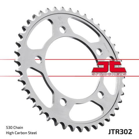 Звезда JTR302.43ZBK