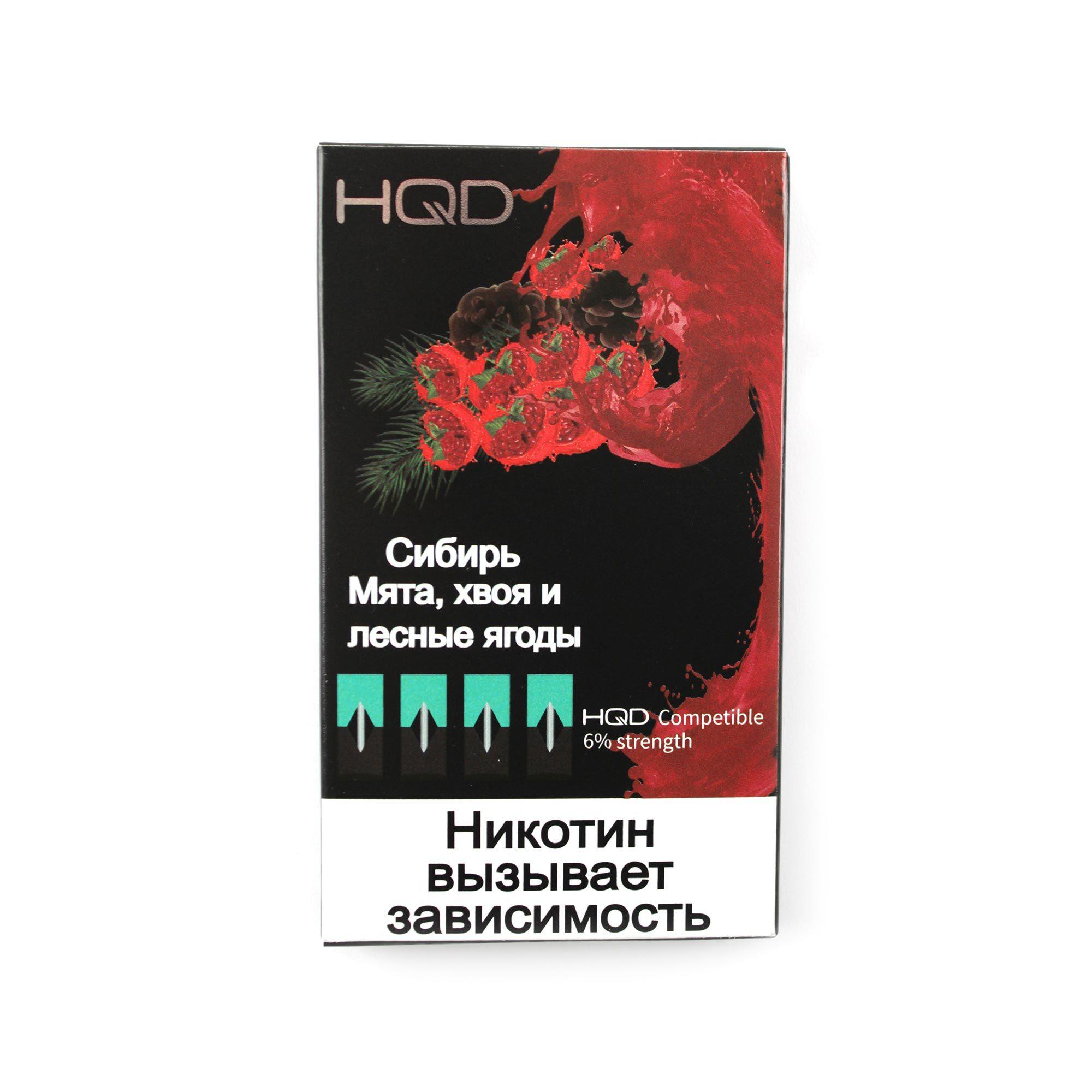 Сменный Картридж совместимый с JUUL HQD - Мята, хвоя и лесные ягоды х4, 60 мг