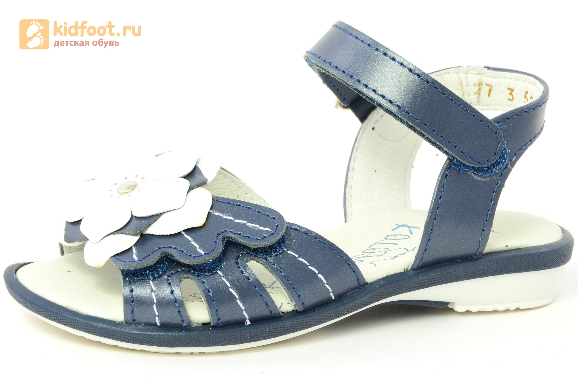 Детские босоножки Котофей 522059-21 из натуральной кожи, для девочки, синие