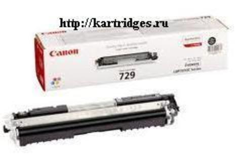 Картридж Canon Cartridge 729Bk / 4370B002