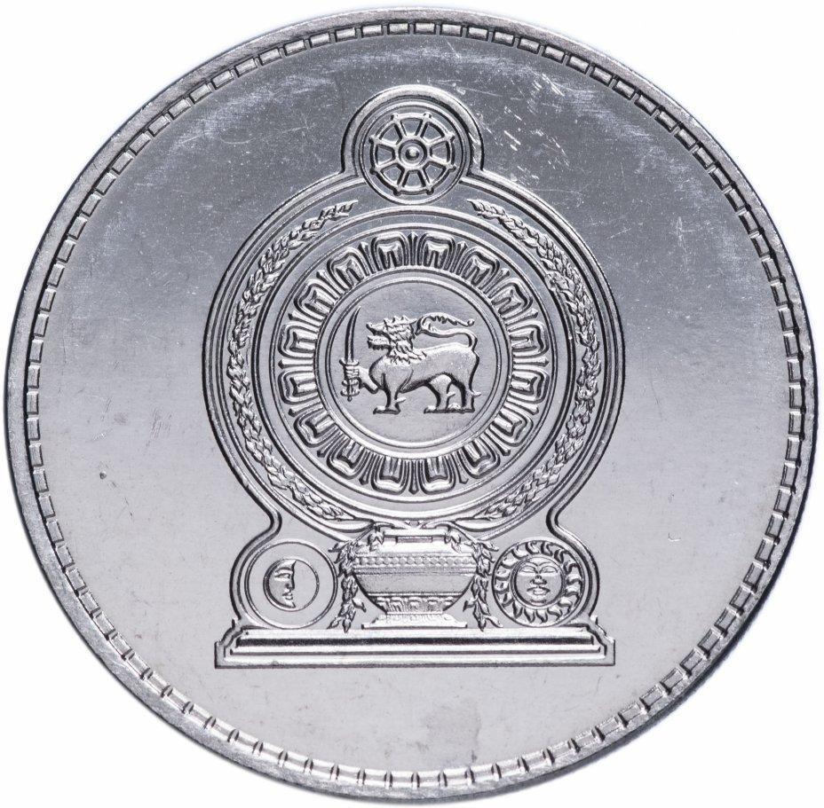 2 рупии. Шри-Ланка. 2013 год. UNC