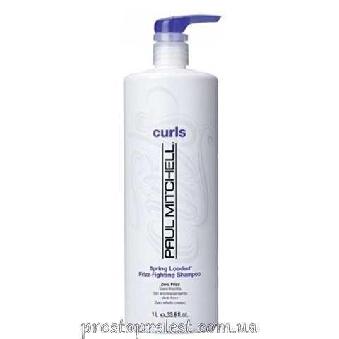 Paul Mitchell Curls - Шампунь для кучерявого волосся