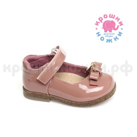 Туфли, розовые с сердечком, Сказка