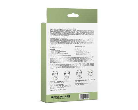 Нефритовий ролер для обличчя  Jade Roller Joko Blend (3)