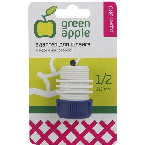 Соединитель Green Apple 1/2