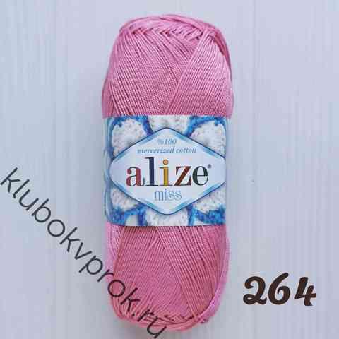 ALIZE MISS 264, Розовый