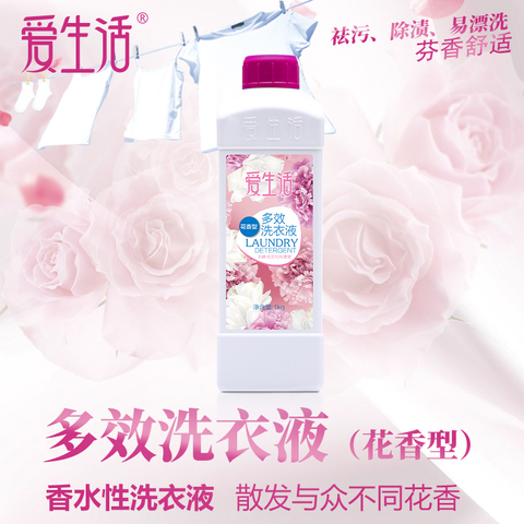 Гель для стирки многофункциональный с цветочным ароматом  I life 1кг