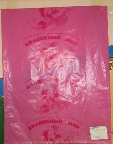 Пакет розовый фирменный