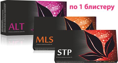 APL. Набор драже APLGO. ALT+MLS+STP  для устранения боли и очищения организма по 1 блистеру