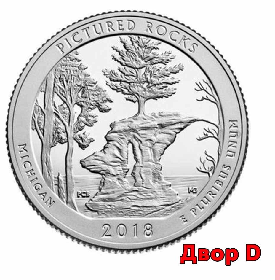 25 центов 41 - й парк США Национальные озёрные побережья живописных камней   2018 год (двор D)