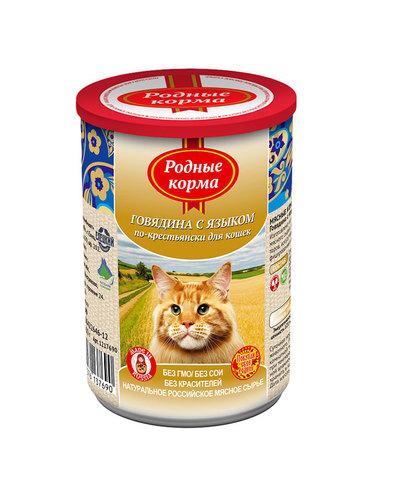 Родные Корма консервы для кошек говядина с языком по-крестьянски 410 г