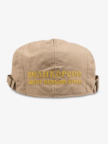 "Khaki sand cap Rostov ""Liberation of California"""