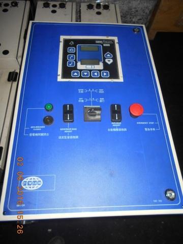 Панель управления в сборе с контроллером - 10000-06182 и ПЗУ 10000-05856, 24V/ АРТ: 6200-24V