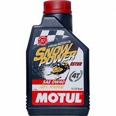 Моторное масло синтетическое Motul SnowPower 4T 0W40 1л для снегохода
