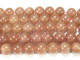 Нить бусин из кварца клубничного, шар гладкий 12мм