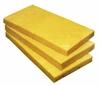 Базальтовая плита Изовер СТАНДАРТ 1200х600х50мм (5,76м2=0,288м3) (8шт)