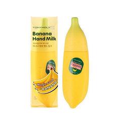 Əl kremi \ Крем для рук \ Hand Cream TONYMOLY Magic Food Banana Hand Milk 45ml