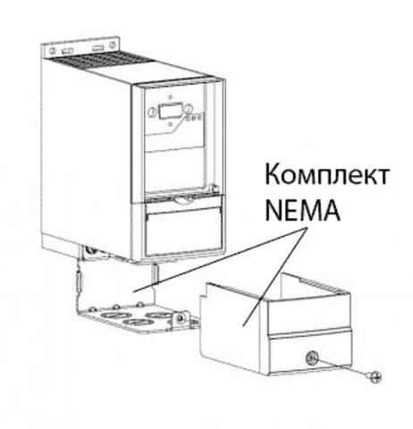 Комплект Danfoss NEMA1