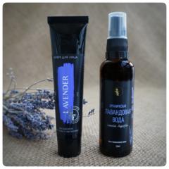 Крем для лица с бисабололом и экстрактом манголии  Lavender, Мастерская Олеси Мустаевой