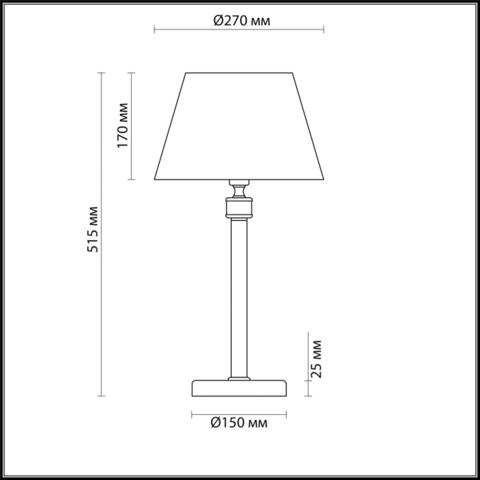 Настольная лампа 4429/1T серии MONTANA