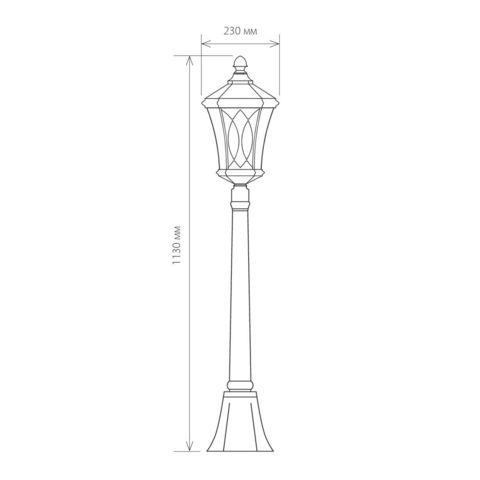 Virgo F капучино уличный светильник на столбе IP44 GLXT-1450F