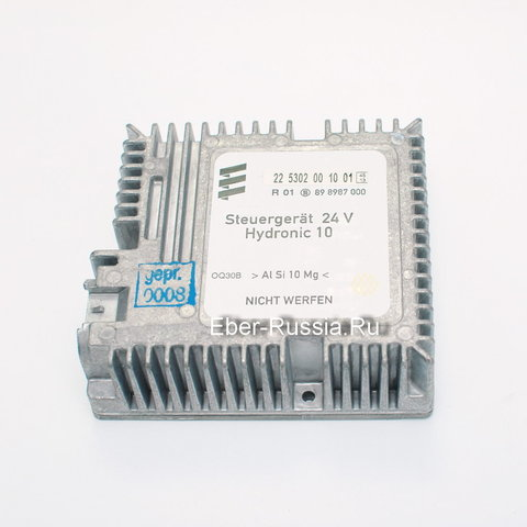ЭБУ Hydronic 10 дизель 24V