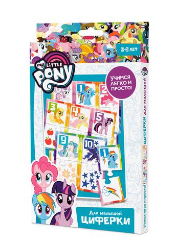 Набор для малышей My Little Pony