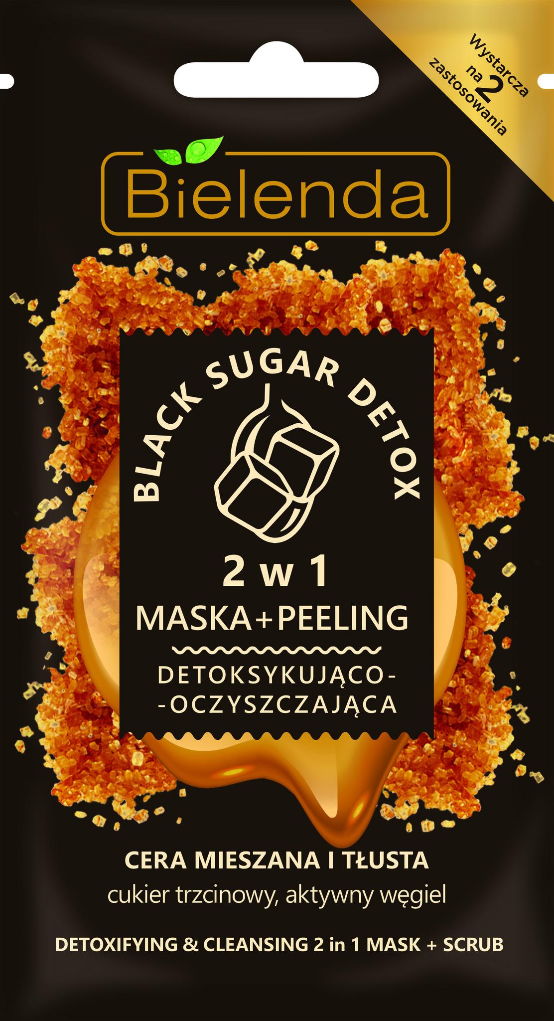 BLACK SUGAR DETOX 2в1 Детоксицирующая и очищающая маска + скраб, для смешанной и жирной кожи,  8 г