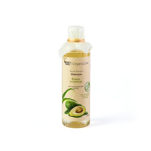 OZ! Шампунь Блеск и сияние для окрашенных волос (250 мл)