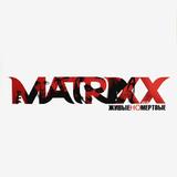 Глеб Самойлоff & The MATRIXX / Живые Но Мертвые (LP)