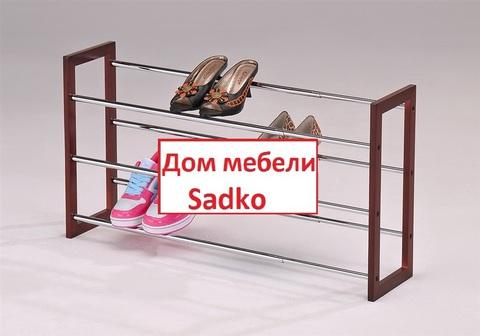 Подставка для обуви SR-0408-3