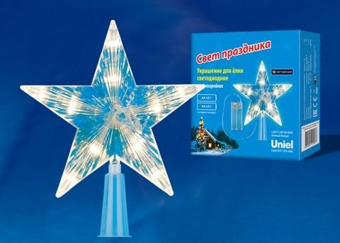 ULD-H1515-010/STB/2AA WARM WHITE STAR-2 Украшение светодиодное для ёлки «Звезда-2», 15см, на батарейках (не в/к). 10 светодиодов. Теплый белый свет. Прозрачный провод. TM Uniel.