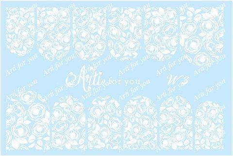Слайдер наклейки Arti for you цвет белый №W3 купить за 100руб