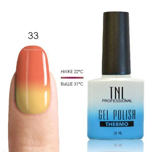 Термо TNL, Термо гель-лак № 33 - морковный/желтый, 10 мл 33.jpg