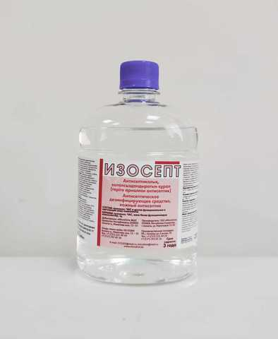 Антисептик для рук Изосепт 500 мл