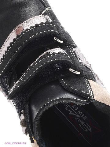 Ботинки тено-синие, Марко (ТК Луч)