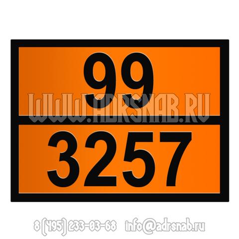 99-3257 (ЖИДКОСТЬ ПРИ ПОВЫШЕННОЙ ТЕМПЕРАТУРЕ)