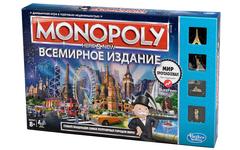 Монополия. Всемирное издание