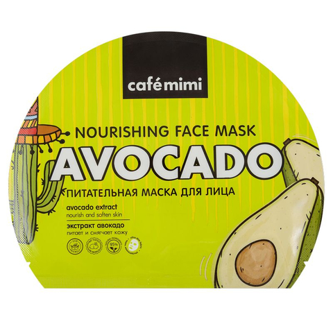 КМ Питательная тканевая маска для лица, 22 гр