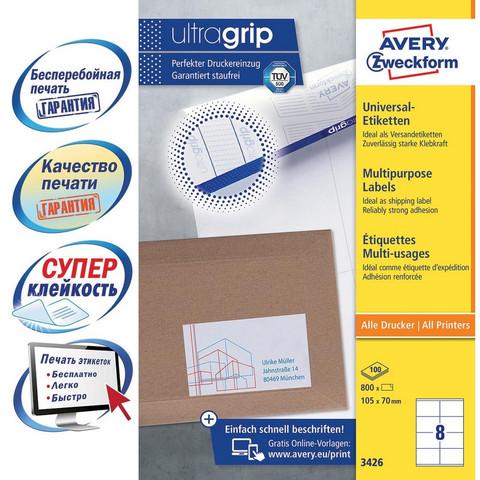 Этикетки самоклеящиеся Avery Zweckform белые 105х70 мм (8 штук на листе A4, 100 листов, артикул производителя 3426)