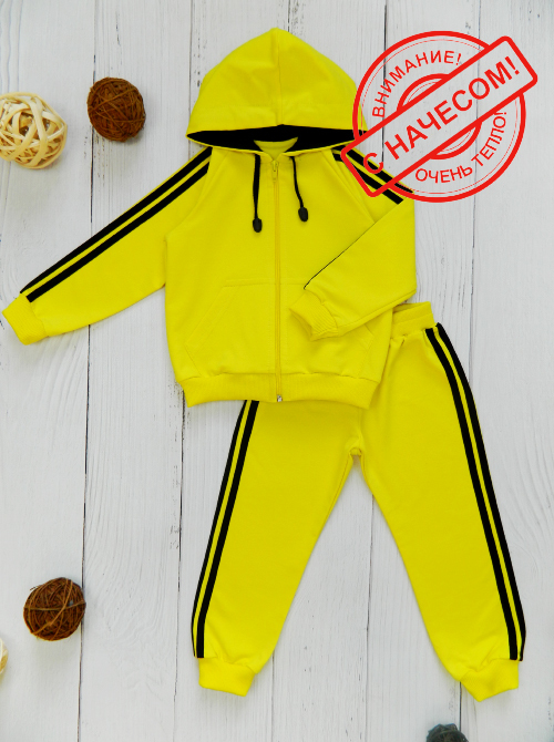 Костюм теплый 3041н, желто-черный
