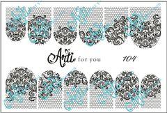 Слайдер наклейки Arti for you №104