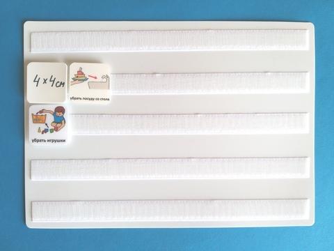 Лист для хранения карточек ПЕКС 4*4 см на магнитном креплении
