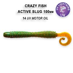 Силикон CRAZY FISH ACTIVE SLUG 4