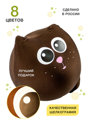 Подушка-игрушка антистресс Gekoko «Кот Шоколадка» 2